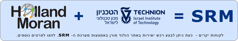Holland Moran + Technion